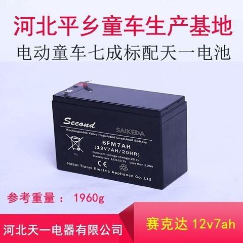云南saikeda12v7规格齐全 欢迎咨询 河北天一电器供应
