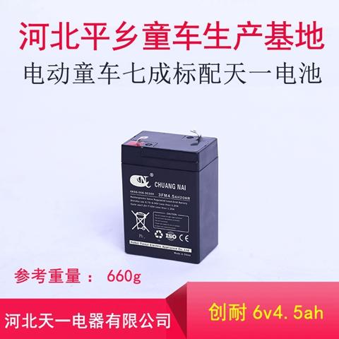 四川創耐6v4ah蓄電池 河北天一電器供應