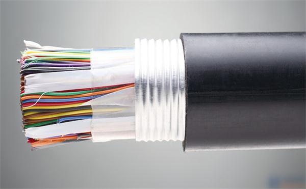 江苏质量通信电缆报价,通信电缆