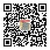 南阳市新华西路电子衡器店