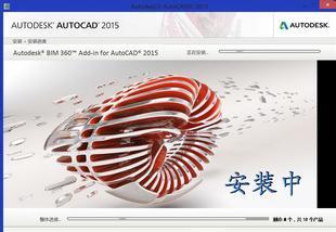 泰州销售AUTOCAD软件价格,AUTOCAD软件