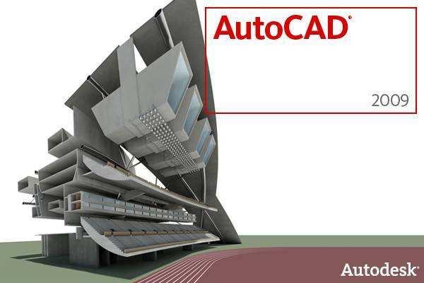 泰州优质AUTOCAD软件哪家好,AUTOCAD软件