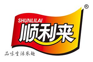 晋江市安海顺利来塑胶有限公司