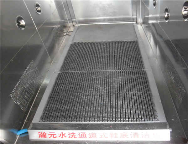 黑龙江专业鞋底清洁通道制造厂家 来电咨询 昆山瀚元电子科技供应