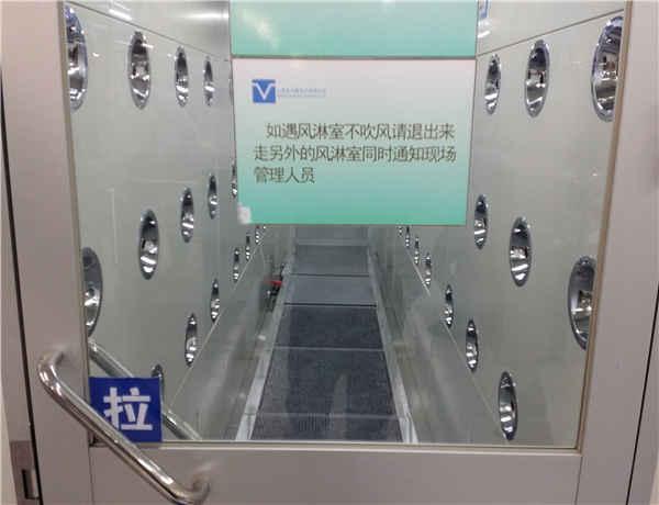 广东专用车轮清洁省钱 来电咨询 昆山瀚元电子科技供应
