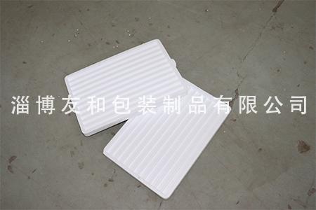 山東海鮮泡沫箱訂做「淄博友和包裝制品供應」