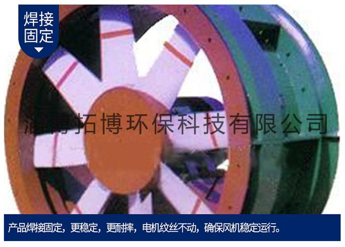 浙江空气悬浮风机参数,风机
