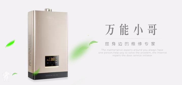冰箱需要多少钱「乌鲁木齐安其居网络科技供应」