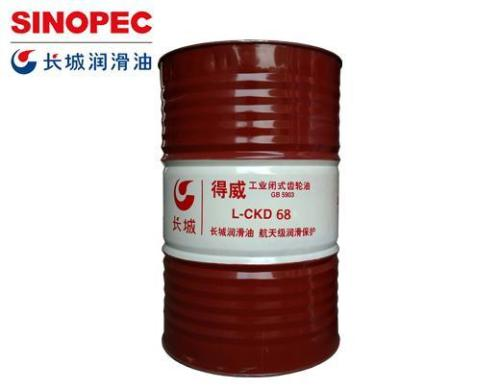 苏州齿轮油质量放心可靠 卓越服务「苏州佳杨润滑