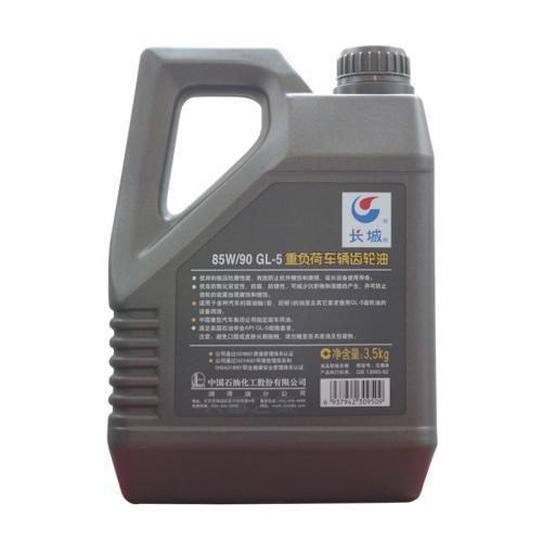 南通***齿轮油销售厂家,齿轮油
