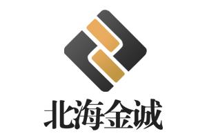 郑州北海金诚耐材有限公司