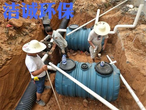 漳州优质化粪池销售厂家,化粪池