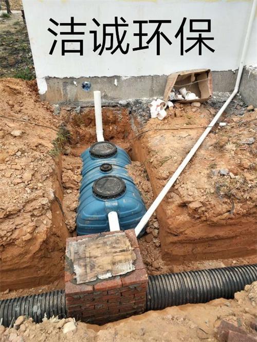 平潭正品化粪池厂家直供「闽清县洁诚环保科技供应」图片