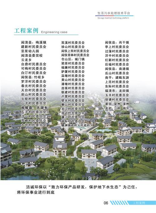 南平通用一体化化粪池多少钱「闽清县洁诚环保科技供应」