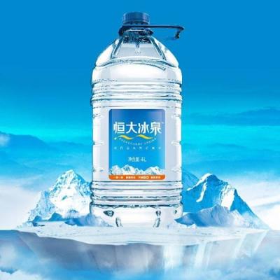 晋江恒大桶装水多少钱 丰泽区速捷桶装水供应