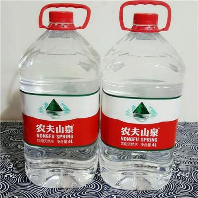 洛江农夫山泉桶装水配送,农夫山泉桶装水