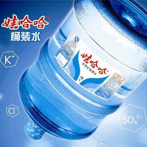南安娃哈哈桶装水哪家便宜 丰泽区速捷桶装水供应