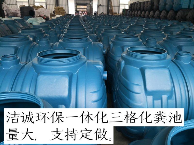 莆田正品塑料化粪池制造厂家,塑料化粪池