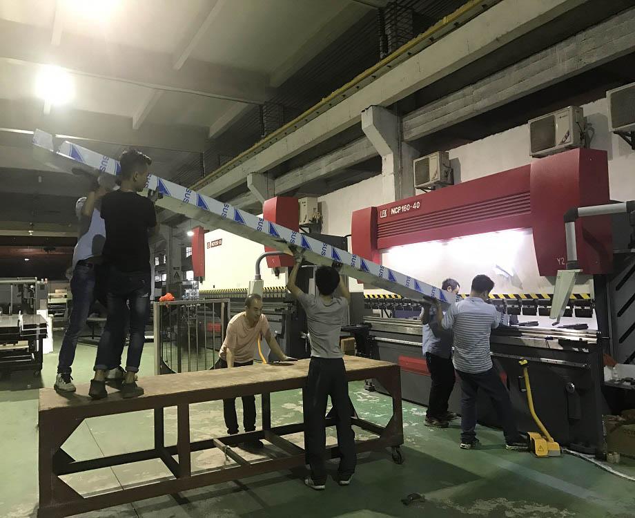 云南6米数控剪压刨生产,6米数控剪压刨