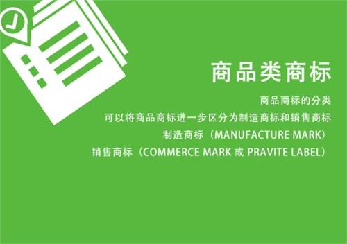 青岛本地软件注册权程序,软件注册权