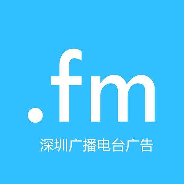 http://www.szminfu.com/shenzhenlvyou/21786.html