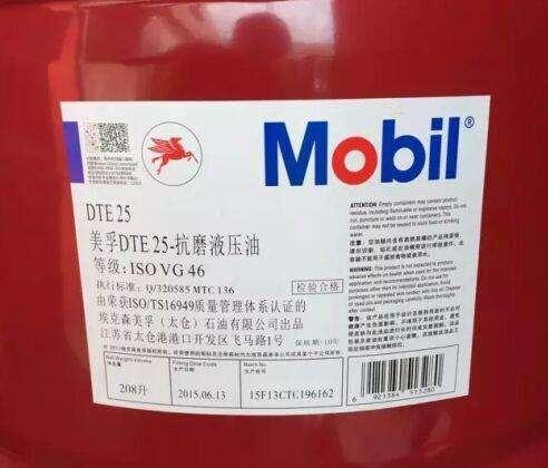 昆山原装液压油服务为先,液压油