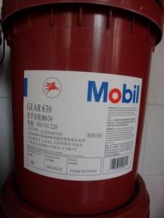 正规防锈油哪家强 欢迎来电「苏州佳杨润滑油供应」