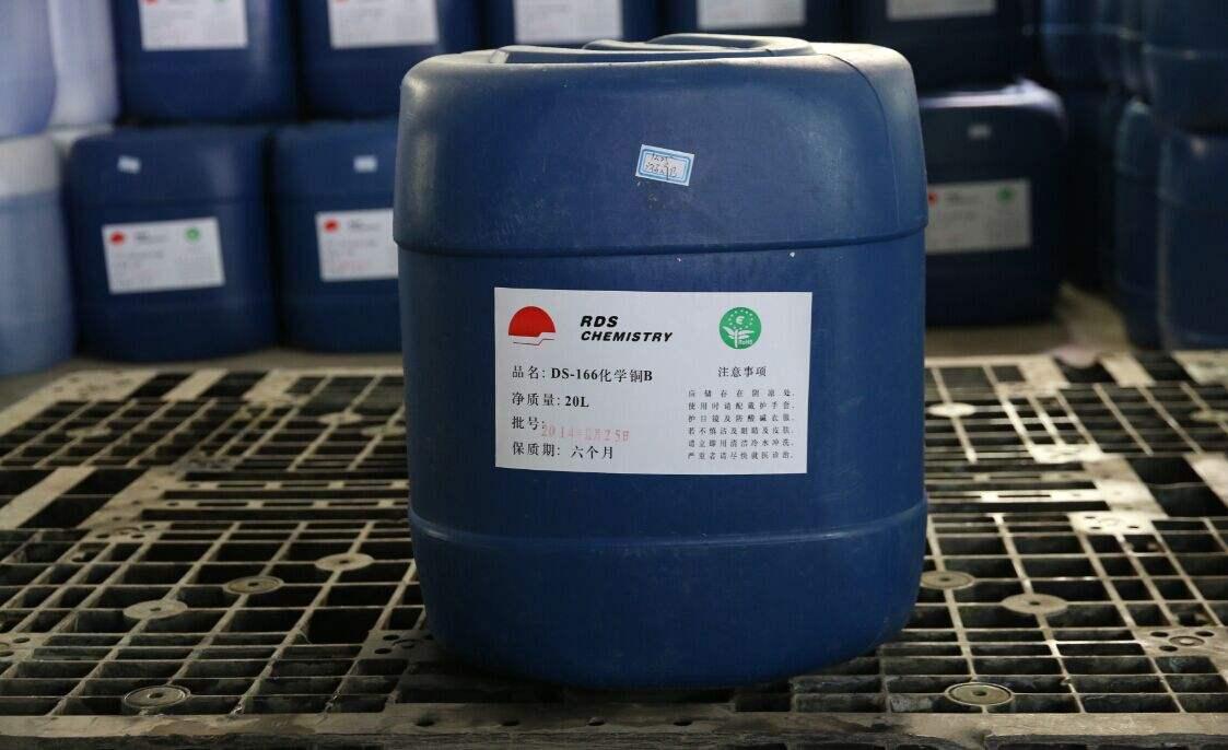 南通化学沉铜来电咨询 卓越服务「苏州佳杨润滑油供应」