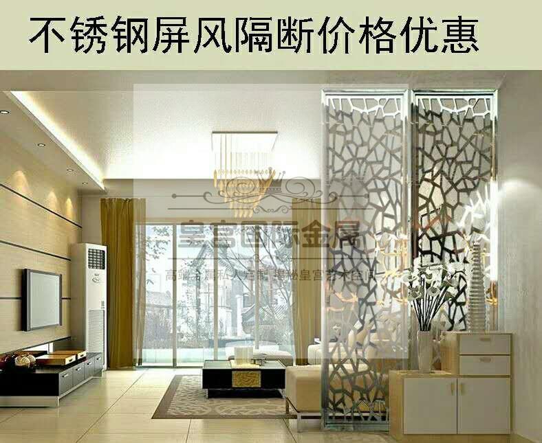 上海十年专注铝雕屏风哪家便宜 值得信赖 佛山梦奇源金属制品供应
