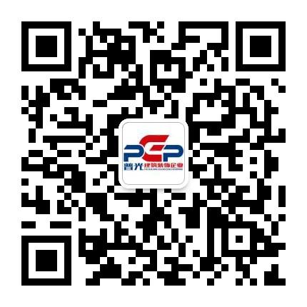 广州普光装饰有限公司