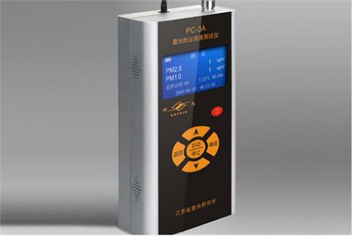 四川 PC-3A粉尘浓度测试仪,粉尘浓度测试仪