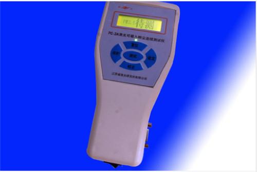 成都激光可吸入粉尘连续测试仪多少钱,激光可吸入粉尘连续测试仪
