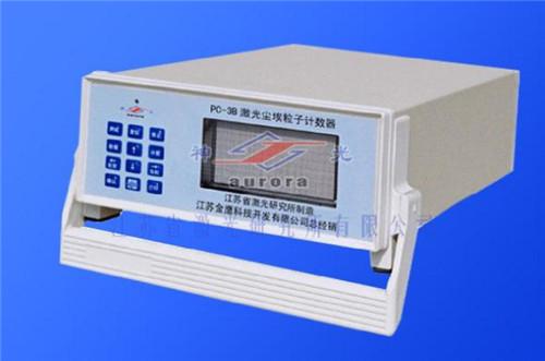 深圳PC-3B激光尘埃粒子计数器,激光尘埃粒子计数器
