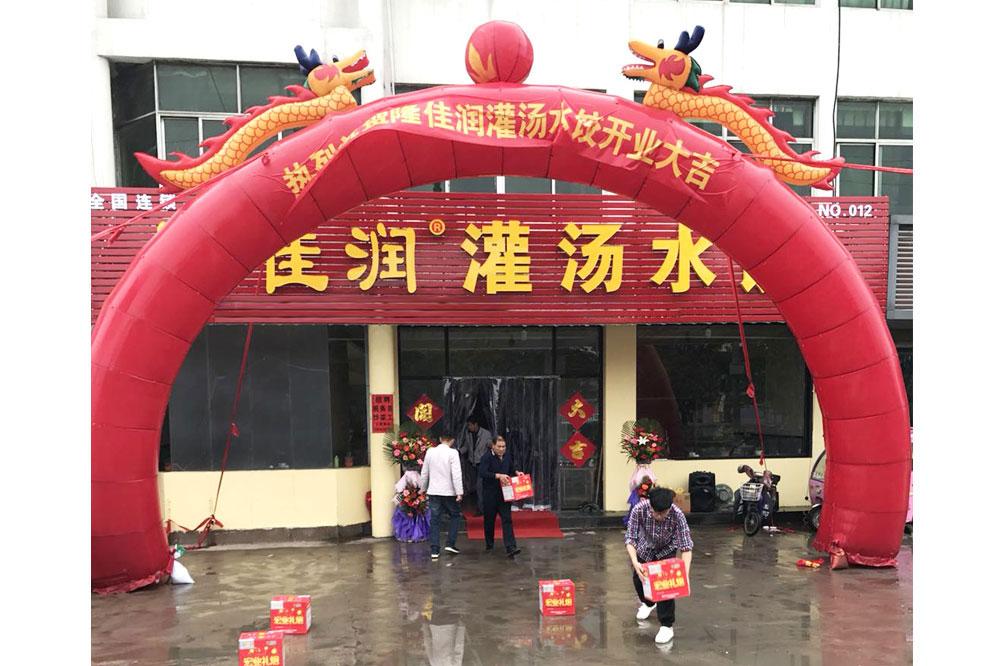 山东水饺加盟费用「隆佳润灌汤水饺供应」