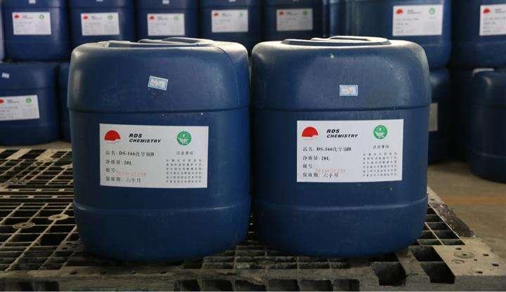上海化学沉铜哪家好,化学沉铜