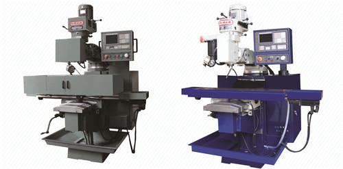 南通简易数控铣床生产厂家 南通纵横机械科技供应
