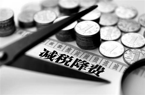 西安公司注销流程哪家好 服务为先 西安通税财务咨询供应