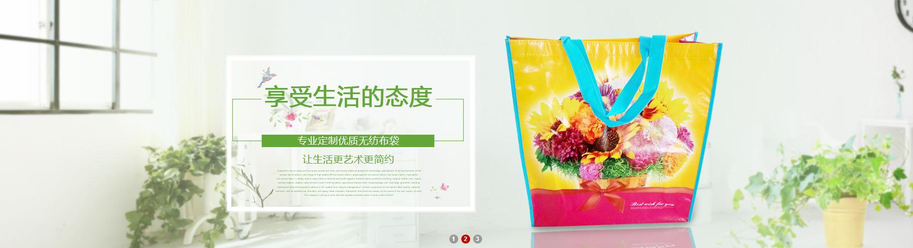 寿光市鑫嵘包装制品有限公司