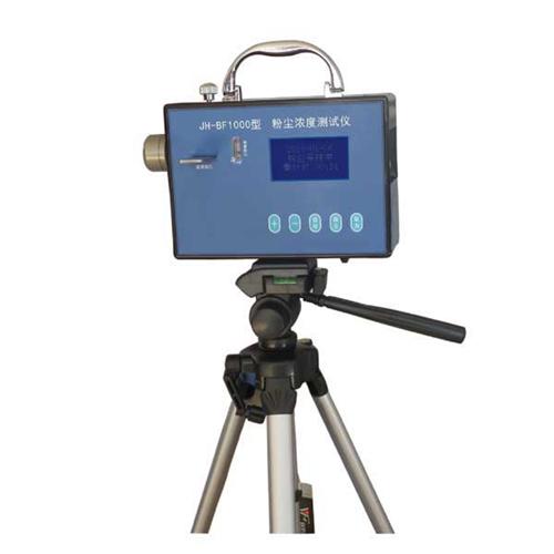 上海粉尘探测器价格 江苏德瑞尔测控技术供应