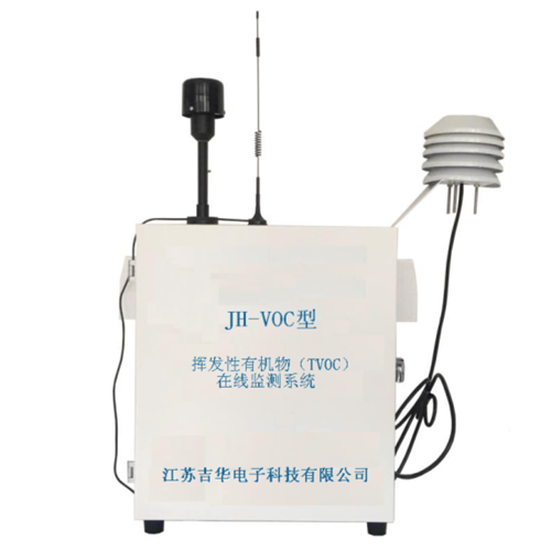 上海voc监测仪供应 江苏德瑞尔测控技术供应