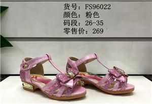 吉林省迪士尼童鞋加盟条件,童鞋