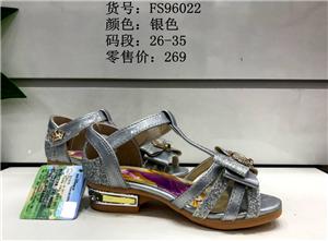 河北省口碑好童鞋加盟怎么样 诚信经营「郑州蒂苒商贸供应」