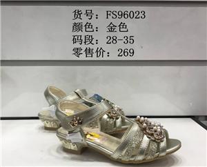 青海省迪士尼童鞋怎么样加盟 抱诚守真「郑州蒂苒商贸供应」