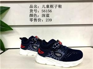 鹤壁市迪士尼童鞋加盟项目 值得信赖「郑州蒂苒商贸供应」