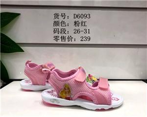 湖南省迪士尼童鞋正版授权代理,童鞋