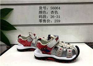 三门峡市迪士尼童鞋加盟贵不贵 欢迎咨询「郑州蒂苒商贸供应」