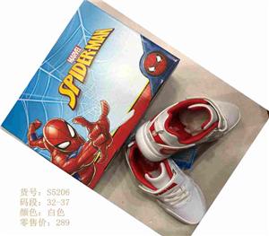 甘肃省童鞋加盟费多少,童鞋