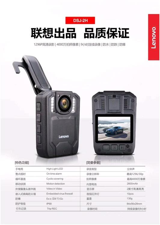 广西中信安执法记录仪质量放心可靠,执法记录仪