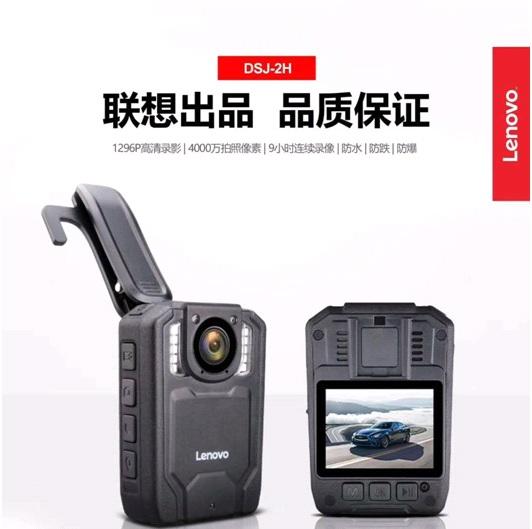 黑龙江销售执法记录仪推荐货源,执法记录仪