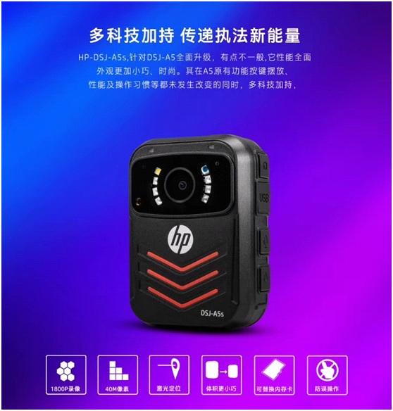 辽宁城管执法记录仪销售厂家